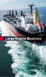 large-engine